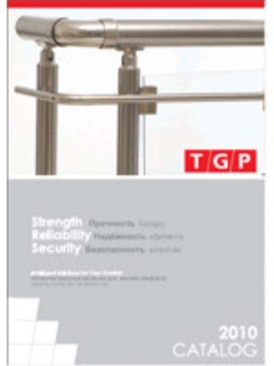 TGP Aluminium Handrail Round System Poster