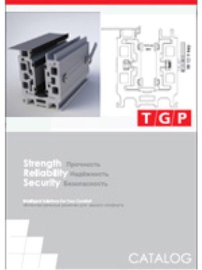 TGP Glass Channel System