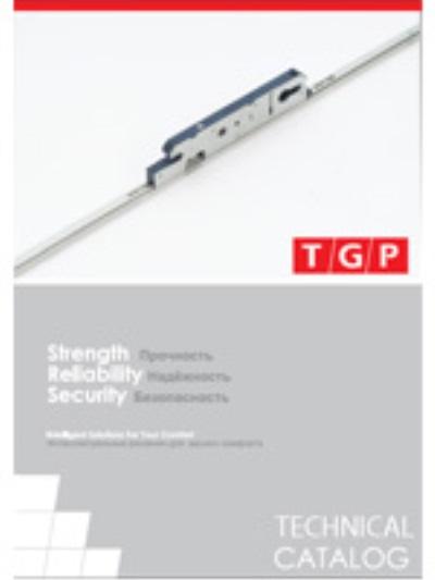 FOCUS Door Locks Technical Catalogue